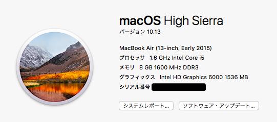 今日からアップデートmacOS HighSierra(ハイシエラ)の新機能を3つご紹介!