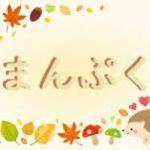 [NHKまんぷく]長谷川博己に迫るヒロイン夫役「萬平」について