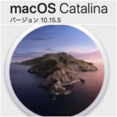 現在のMacminiのバージョン
