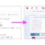 Rakuten UN-LIMITの「1Mbps」の速度を検証