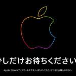 Apple Watchで健康管理!iPad新色!また心が揺らぐ