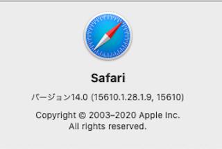 Safari14.0