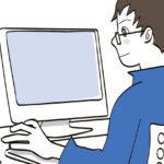 ネット生活で健康のため個人的に気をつけていること。ポイント3つ