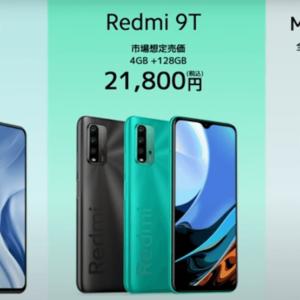 Xiaomi Band4のおすすめ機能3つご紹介!使用中その2